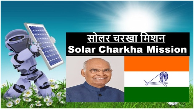 ias-coaching-centres-bangalore-hyderabad-pragnya-ias-academy-current-affairs-Artisans-Solar-Charkha-Mission