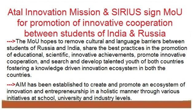 ias-coaching-centres-bangalore-hyderabad-pragnya-ias-academy-current-affairs-Atal-SIRIUS-Russia