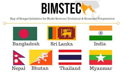 ias-coaching-centres-bangalore-hyderabad-pragnya-ias-academy-current-affairs-BIMSTEC-Conclave-Visakhapatnam