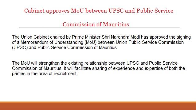 ias-coaching-centres-bangalore-hyderabad-pragnya-ias-academy-current-affairs-Cabinet-MoU-UPSC