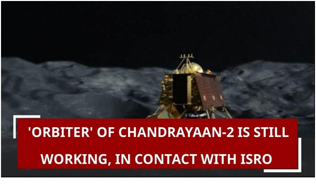 ias-coaching-centres-bangalore-hyderabad-pragnya-ias-academy-current-affairs-Chandrayaan-2-crucial-mission-orbiter