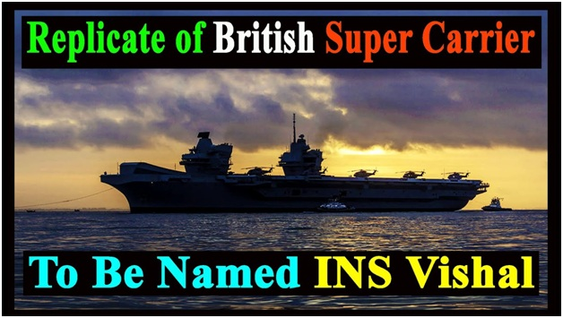 ias-coaching-centres-bangalore-hyderabad-pragnya-ias-academy-current-affairs-India-UK-supercarrier-build