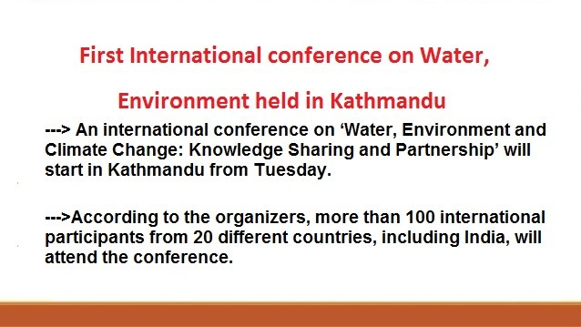 ias-coaching-centres-bangalore-hyderabad-pragnya-ias-academy-current-affairs-International-conference-water