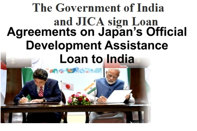 ias-coaching-centres-bangalore-hyderabad-pragnya-ias-academy-current-affairs-JICA-Loan-India