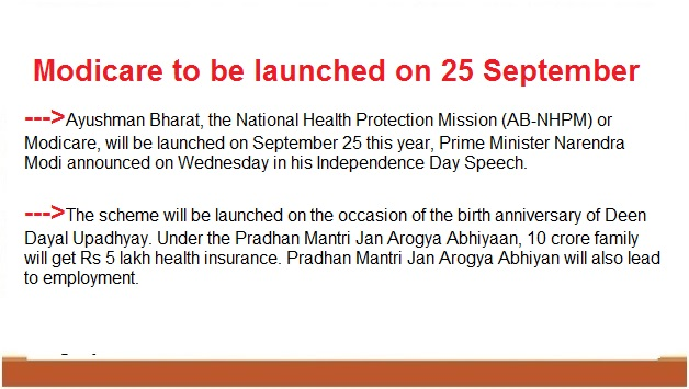 ias-coaching-centres-bangalore-hyderabad-pragnya-ias-academy-current-affairs-Modicare-launched-September