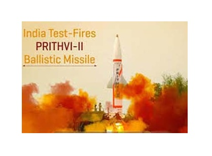 ias-coaching-centres-bangalore-hyderabad-pragnya-ias-academy-current-affairs-Nuclear-Prithvi-2-missile-night