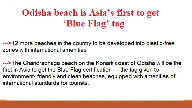 ias-coaching-centres-bangalore-hyderabad-pragnya-ias-academy-current-affairs-Odisha-Asia-Blue-Flag