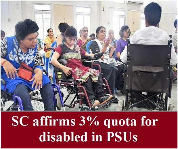 ias-coaching-centres-bangalore-hyderabad-pragnya-ias-academy-current-affairs-SC-disabled-PSUs-quota