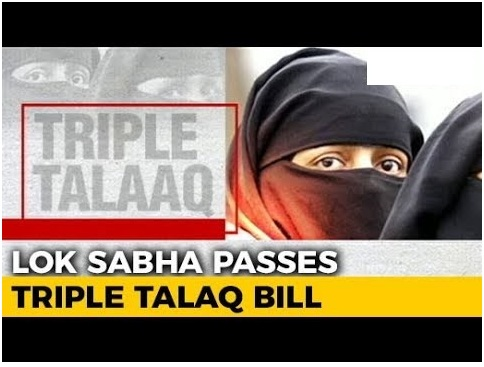 ias-coaching-centres-bangalore-hyderabad-pragnya-ias-academy-current-affairs-Triple-talaq-bill-