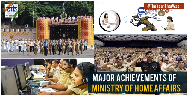 ias-coaching-centres-bangalore-hyderabad-pragnya-ias-academy-current-affairs-achievements-MHA-Affairs