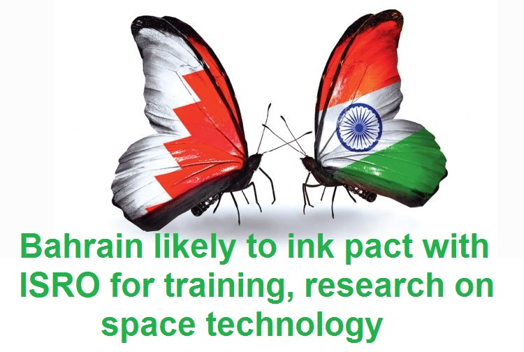 ias-coaching-centres-bangalore-hyderabad-pragnya-ias-academy-current-affairs-bahrain-pact-with-isro