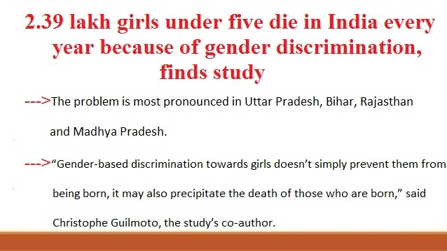 ias-coaching-centres-bangalore-hyderabad-pragnya-ias-academy-current-affairs-girls-die-gender-discrimination