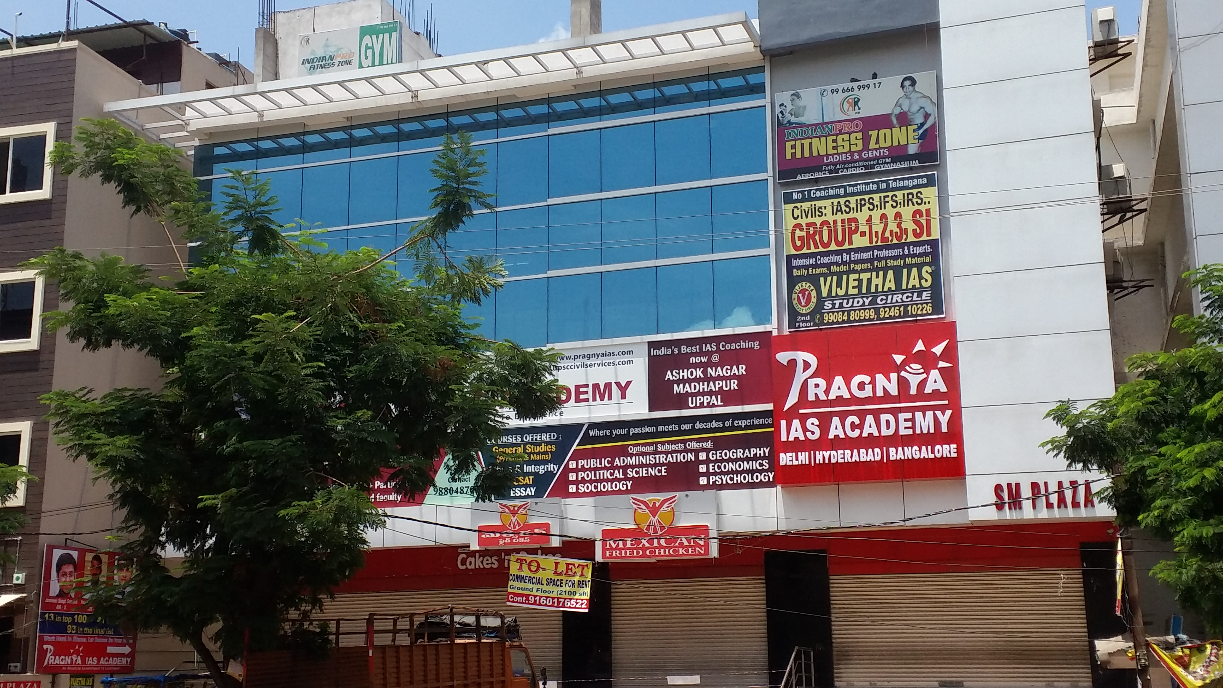 Hyderabad RTC 'X' Roads Branch Exterior Image