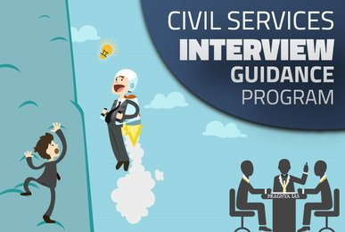 Interview Programme for Civils 2014-15